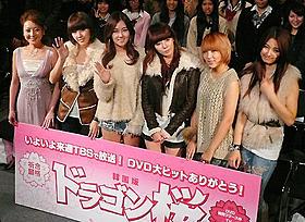 「私も4minuteメンバーに入ったみたい」と西川史子もご満悦
