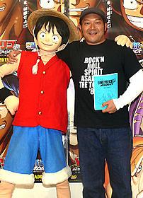 ぐっさんのアフレコに田中も太鼓判「ONE PIECE 3D 麦わらチェイス」