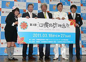 3回目を迎える沖縄映画祭「板尾創路の脱獄王」