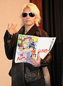 週刊少年ジャンプで連載中の人気漫画「バクマン。」