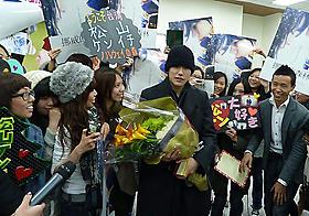 松山空港では約50人のファンから熱烈歓迎「ノルウェイの森」