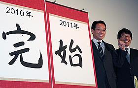来年は新しいサイクルが始まる予感「桜田門外ノ変」