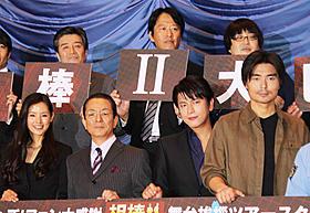 絶好のスタートを切った「相棒 劇場版II」に出演した 水谷豊、及川光博、小西真奈美ら「相棒 劇場版 絶体絶命!42.195km 東京ビッグシティマラソン」