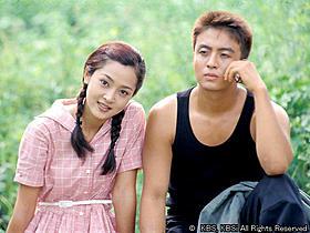 ヨン様とジウ姫の初共演作「初恋」
