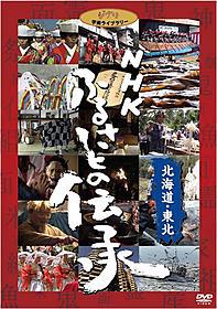 宮崎駿のお墨付きシリーズ「千と千尋の神隠し」