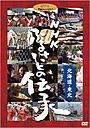 宮崎駿も影響受けた「ふるさとの伝承」がジブリ学術ライブラリーに