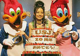 USJの10周年記念テーマソングをリリース