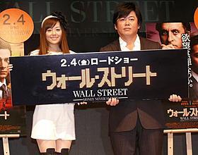 日本のゴードン・ゲッコー、ホリエモンが学生を鼓舞「ウォール・ストリート」