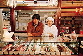 蒼井のお菓子づくりの腕前は?「洋菓子店コアンドル」