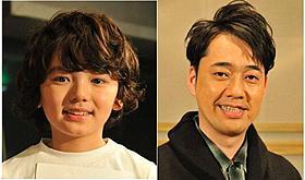 親子役を演じる濱田龍臣(左)と「バナナマン」の設楽統「少年マイロの火星冒険記 3D」
