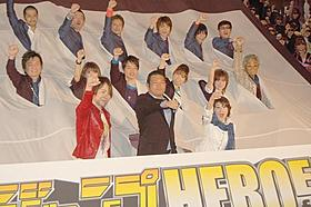 スカパラ、主題歌は映像を見ながらセッション「ONE PIECE 3D 麦わらチェイス」