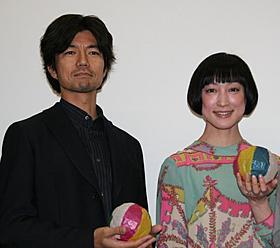 岸田國士「紙風船」主演のふたり「紙風船」