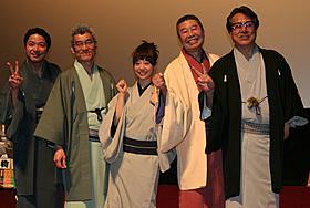 隅田川馬石、桂扇生、春風亭ぽっぽ、林家時蔵、林家しん平監督(左から)「落語物語」