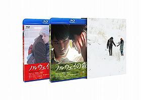 「ノルウェイの森 Blu-ray 【コンプリート・エディション3枚組】」は6月22日発売「ノルウェイの森」