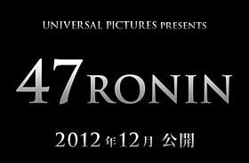 「47RONIN」に赤西仁も参戦「47RONIN」
