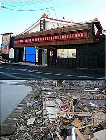 石巻市の岡田劇場、被災前後の画像「エクレール・お菓子放浪記」