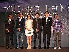万城目学の人気小説を映画化「プリンセス トヨトミ」