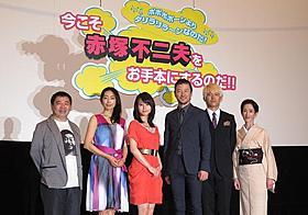 初メガホンの佐藤監督も満面の笑み「これでいいのだ!! 映画★赤塚不二夫」