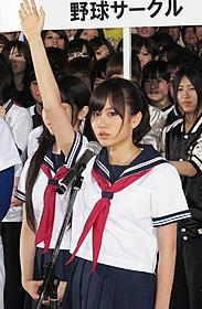 ドラッカー節で宣誓する前田