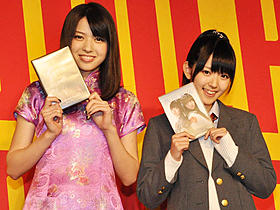 自身の主演作をアピールした「℃-ute」の矢島舞美と鈴木愛理「携帯彼女」