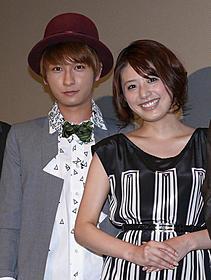 真司郎と近野成美「恐怖新聞」