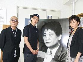 中上健次資料室を訪問した高良健吾、鈴木杏、廣木隆一監督「軽蔑」