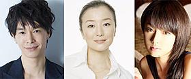 鈴木京香、長谷川博己、深田恭子が より濃厚な三角関係を描く「セカンドバージン」