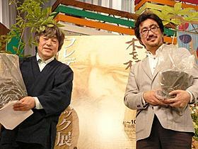 フレデリック・バックの魅力を語った 稲本正氏と中島清文氏「木を植えた男」