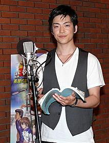 声優に初挑戦した大東俊介「劇場版テニスの王子様 英国式庭球城決戦!」