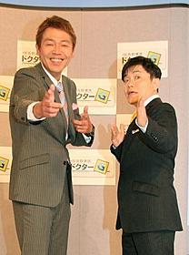 NHK医療エンタテインメント番組に出演する「浅草キッド」