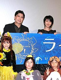 父娘でナレーションを担当した松本幸四郎と松たか子「ライフ いのちをつなぐ物語」