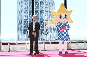 東京スカイツリーで行われた 宣伝部長就任式「こちら葛飾区亀有公園前派出所 THE MOVIE 勝どき橋を封鎖せよ!」
