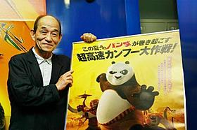 シーフー老子の声を担当した笹野高史「カンフー・パンダ」