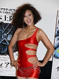 露出衣装で実験台となった岡本夏生「インシディアス」