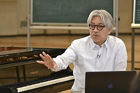 坂本龍一音楽の魅力を解明