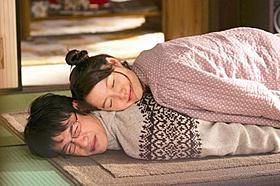 健やかなるときも、病めるときも、君と一緒にいたい!「ツレがうつになりまして。」