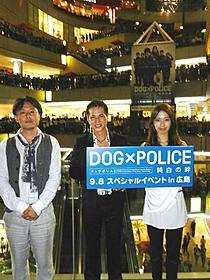 ロケ地再訪にニッコリ「DOG×POLICE 純白の絆」
