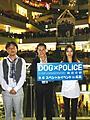 市原隼人&七高監督、日本で唯一爆破撮影を許可したロケ地再訪