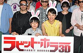 押しかけハリウッドデビューを画策した満島ひかり「ラビット・ホラー3D」