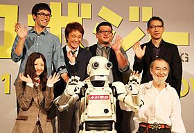 本編で活躍するロボット「ニュー潮風」も登場「ロボジー」