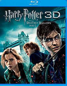 歴史的なフィナーレはフルHDのブルーレイ3DTMで!「ハリー・ポッターと死の秘宝 PART1」