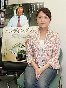 「エンディングノート」砂田麻美監督「エンディングノート」