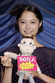 堺雅人と夫婦役を演じた宮崎あおい「ツレがうつになりまして。」