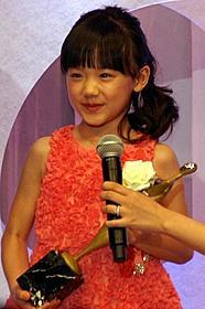 主演女優賞を受賞した芦田愛菜「セカンドバージン」
