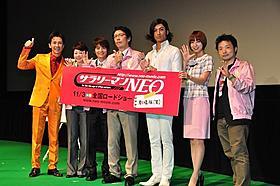 NHKの人気番組が映画化!「サラリーマンNEO 劇場版(笑)」