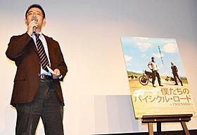 特別講演を行った自転車文化センター学芸員の村山吾郎氏「僕たちのバイシクル・ロード 7大陸900日」