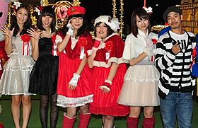 クリスマスイルミネーション点灯式は大盛り上がり「クロサワ映画2011 笑いにできない恋がある」