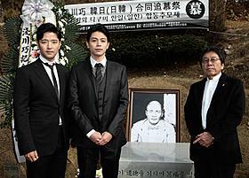 浅川巧さんの日韓合同追慕祭に出席した(左から) ペ・スビン、吉沢悠、高橋伴明監督「道 白磁の人」