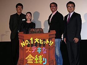 興収22億円を突破した「ステキな金縛り」「ステキな金縛り」