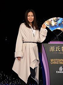 クリスマスイルミネーション点灯式に出席した中谷美紀「源氏物語 千年の謎」